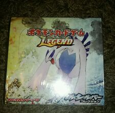 Pokemon Soul Silver Booster Box, 1st EDITION, SEALED. JAPANESE BOOSTER BOX