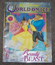 1993 Walt Disney's World On Ice Beauty and the Beast Program Vintage Rare OOP