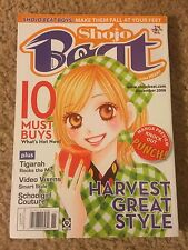 Shojo Beat manga magazine / Vol 2 #11 Nov 2006 / Backstage Prince, Nana, more+