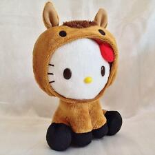 Hello Kitty stuffed plush doll Brown Horse zodiac sanrio japan limited
