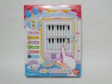 TAMAGOTCHI SMART PIANO PAD TOY 2013 BANDAI JAPAN NEW