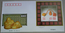 1997-13M China Stone Carving of Shoushan Mini-Sheet Stamp FDC