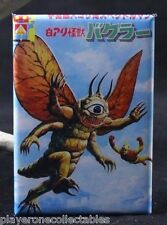 "Spectreman Japanese Comic Book Cover 2"" X 3"" Fridge / Locker Magnet. Manga"