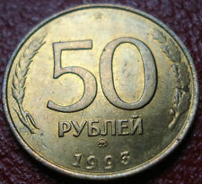 1993 RUSSIA 50 ROUBLES IN AU-UNCIRCULATED CONDITION
