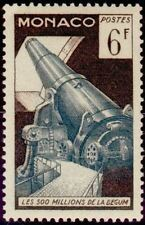 "MONACO STAMP TIMBRE  N° 431 "" JULES VERNE , LA BEGUM 6 F "" NEUF x TB"
