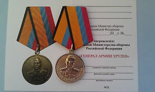 The best Medals of Russia on the cheap(Without the Rear no Victory.The Russian A