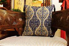 Kissenbezug,Kissenhülle,Orientalische Dekokissen, Damaskunst 4033,aus Syrien