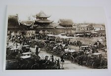 Shanghai Postcard Longhua Temple 1900s Unused Photo Reprint 2008 China Ephemera