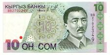 Kyrgyzstan   10  som   1997    FDS UNC       Pick 14    Lotto 3389