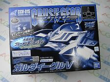 Crush Gear Turbo CGV-01S Garuda Eagle V Blue Ver. 1/1 Scale 4WD Series Model Kit