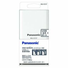 Panasonic Batteries Eneloop Rechargeable with USB charger BQ-CC57