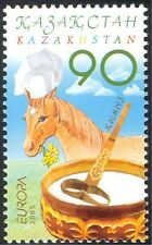 Kazakhstan 2005 Europa/Gastronomy/Food/Cooking/Horses/Animals/Nature 1v (n42931)