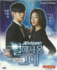 DVD Korean Drama : My Love From The Star ( Eng SUB ) + Free Shipping