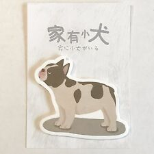 Cute Watercolor French Bulldog Sticky Notes - Frenchie Dog Post It Stationery