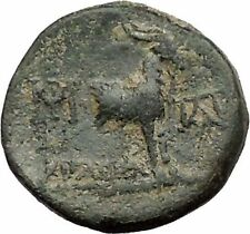 AIGAI in Aiolis 2nd Cent BC Hermes & Goat Quality Ancient Greek Coin  i31836