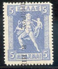 GRIECHENLAND EPIRUS 1915 42 * SENKRECHTER AUFDRUCK (E7409