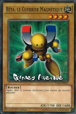 Yu-Gi-Oh ! Beta, Le Guerrier Magnétique YGLD-FRB12 (YGLD-ENB12) VF/COMMUNE