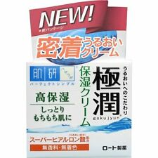 Hada Labo Rohto Goku-Jun New Hyaluronic Cream, 50g