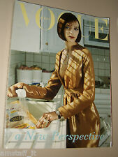 VOGUE MAGAZINE ITALIA=2000 JULY=Hannelore Knuts by Steven Meisel=LUGLIO 599