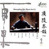 GUANGLING QIN MUSIC 7 NEW & SEALED