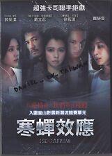 (Sex) Appeal (Taiwan 2014) TAIWAN  DVD ENGLISH SUBS