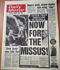 Daily Mirror Muhammad Ali Thriller in Manila Philippines Old Retro Newspaper UK