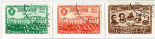 Russia Famous Moscow Maly Drama Theater stamps set 1949