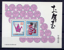 JAPAN Stamps: 1990 New Year Souvenir Sheet  Horse MNH