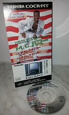 CD MC HAMMER - HERE COMES THE HAMMER - JAPAN - TODP-2225