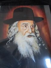 Lithograph of Famous Painting By E.K. Tiefenbrun / London.R' Gur Judaica.