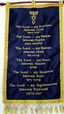"""Messianic Jewish Names of God Banner Hebrew & English 19"""" x 12"""" Rod included"""