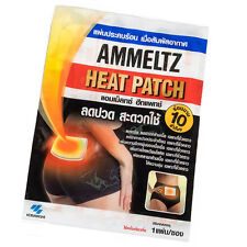 Japan Kobayashi Ammeiltz Heat Therapy Patch Sheet Fast Relief Pain 10 Hours