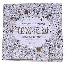Hot Secret Garden Chinese An Inky Coloring Painting Book For Children Adult 6L