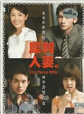 DVD The Fierce Wife (犀利人妻) (Episode 13-23)