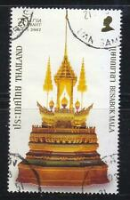 THAILAND 2007 ARTS OF KINGDOM SERIES 1 HIGH VALUE 20 BAHT 1 STAMP IN FINE USED