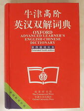 OXFORD ADVANCED LEARNER'S DICTIONARY Hornby EXTENDED FOURTH EDITION-