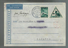 1933 Netherlands to Batavia KLM Airlines Postjager Delayed Christmas Mail Cover