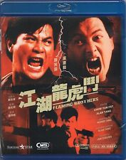 Flaming Brothers (1987) Blu-Ray [Region A] English Subs Chow Yun-Fat Alan Tang