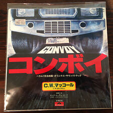 "Convoy C. W. McCall  OST Soundtrack 45 7"" Single Roadmovie"