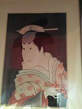 Toshusai Sharaku  Woodblock print Vintage Asian Art