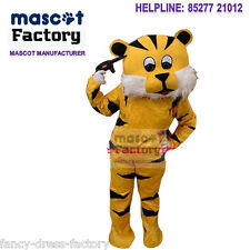 Shera Tiger cartoon fur big mascot costume for b'day party Halloween