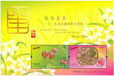 Hong Kong Gold Silver Lunar New Year Horse Ram HKD $100 stamp sheetlet MNH 2015