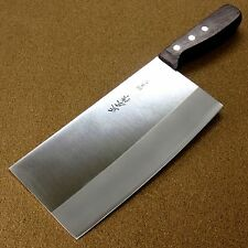 Japanese Masahiro Kitchen Cleaver Chinese Chef Knife 7.7 inch TS-103 SEKI JAPAN