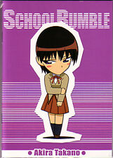 School Rumble Akira Import Small Notebook Note Book Anime NEW