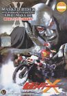 Masked Rider: Five Warriors VS Dark King The Movie DVD Eng Sub 0 Region