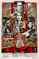 Kill Bill Variant by Tyler Stout Signed AP Mondo Movie Poster SOLD OUT Rare