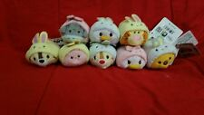 RARE Disney store Japan easter tsum tsum 2015 new with tags