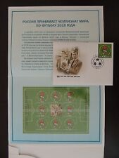 Russia 2010 Football / Soccer MS Overprint  (White pack)