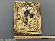 IKONE ANTIK MARIA HODEGETRIA ? OKLAD STEINE Old Russian icon Saint Mary Madonna