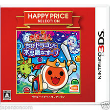 Taiko no tatsujin chibi dragon HAPPY PRICE NINTENDO 3DS JAPANESE  JAPANZON